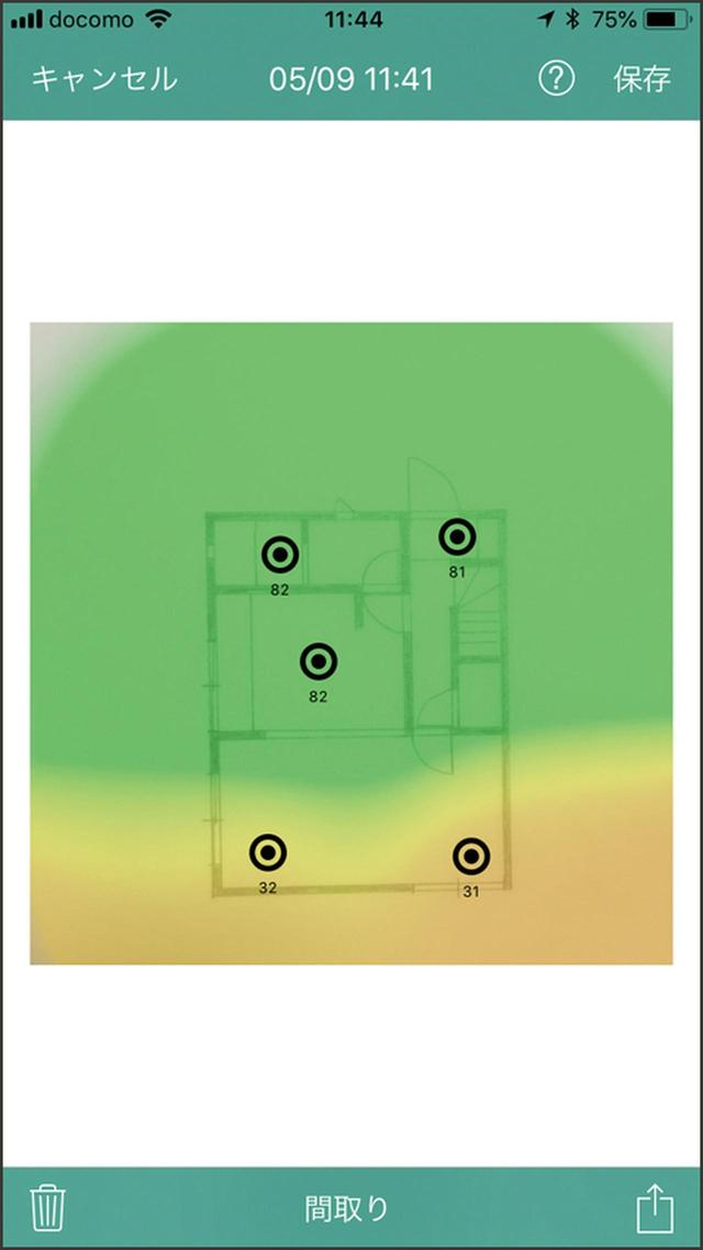 画像: 電波が弱いところに中継機を置くなどの対策を考えられる。