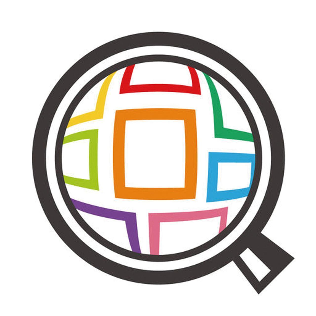 画像1: ❸全国1500以上の美術館や博物館のアートチラシを鑑賞