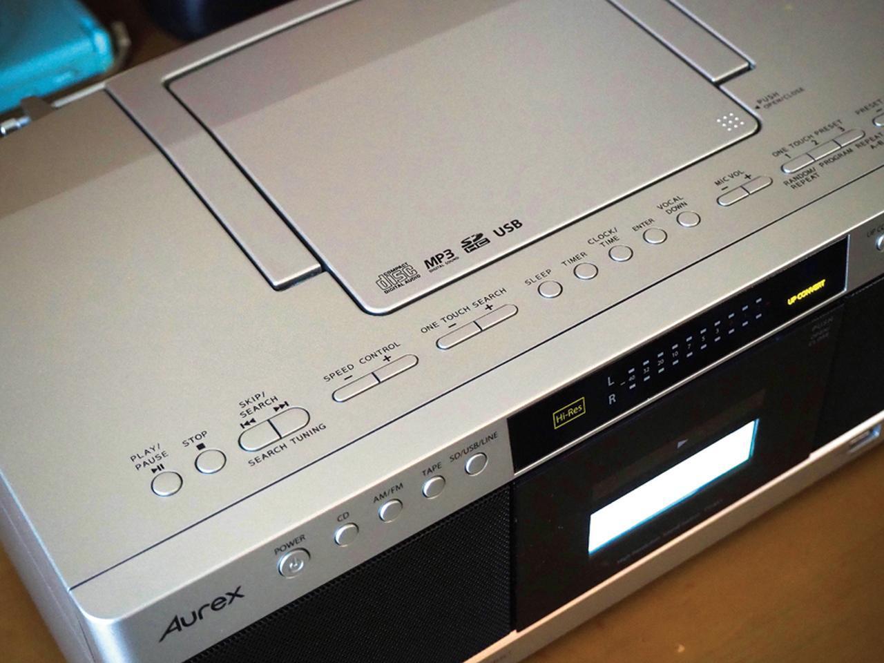 画像: 天面部分にCDドライブを備え、その手前に再生操作のためのボタンが並んでいる。