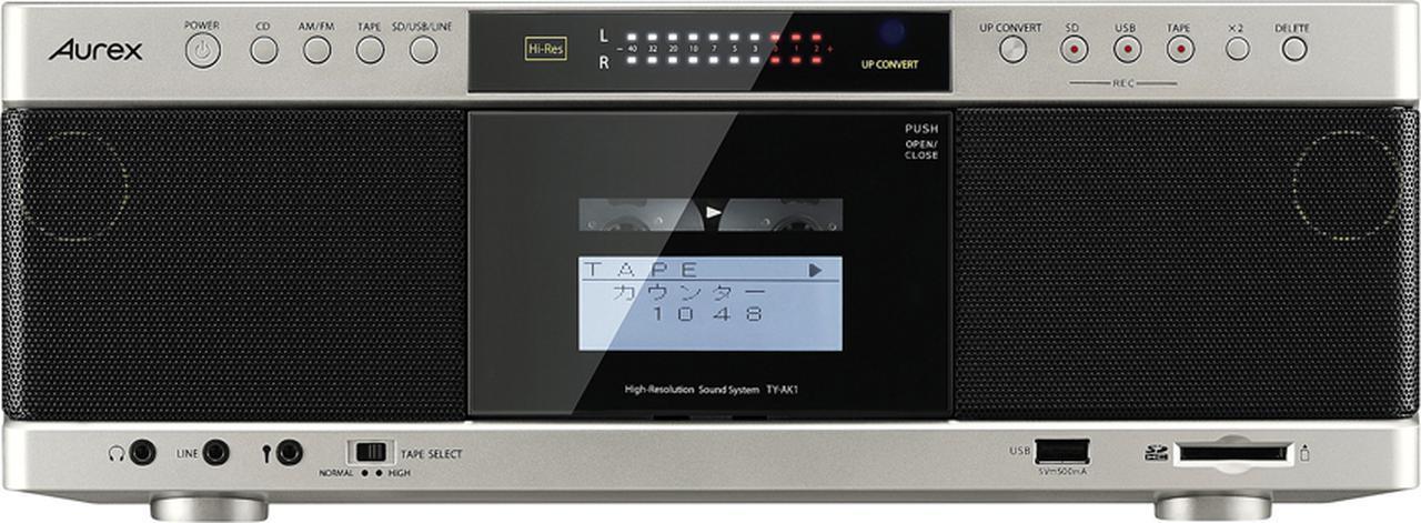 画像: CD、ワイドFM対応のFM/AMラジオ、録・再可能なカセットデッキを内蔵。USBメモリーとSDカードを使って、ハイレゾ音源の再生や、CDやカセットの録音も可能だ。CDおよびUSB/SD再生では、プラスマイナス50%の再生速度調整も可能で、語学学習などにも役立つ。