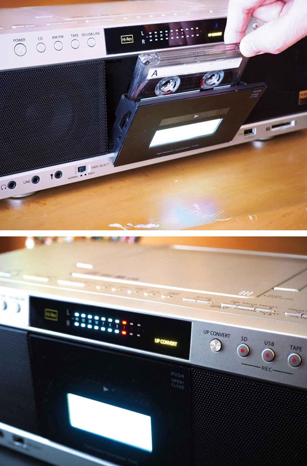 画像: カセットデッキは前面にあり、その上部にレベルメーターを備える。「アップコンバート」機能を使うと、表示が点灯する。