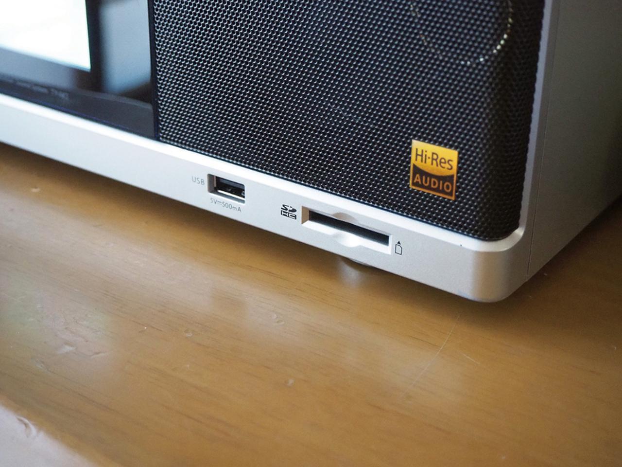 画像: 本体前面の右下にUSB端子とSDカードスロットがある。録音と再生が可能だ。