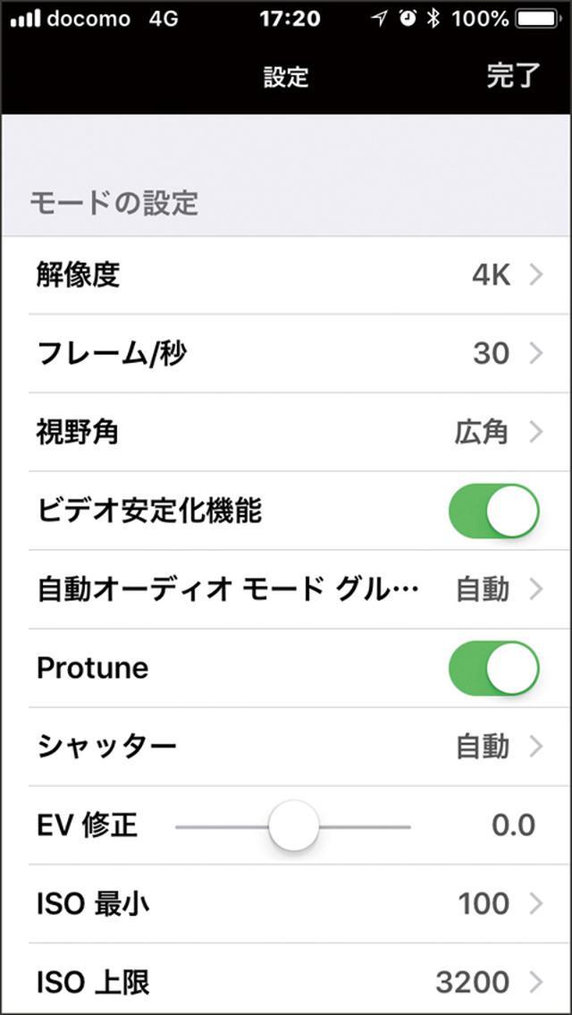 画像: 本体でもタッチ操作が可能だが、アプリからより細かい設定が行える。さらに、エフェクトなどを加えた短編クリップも作成できる。