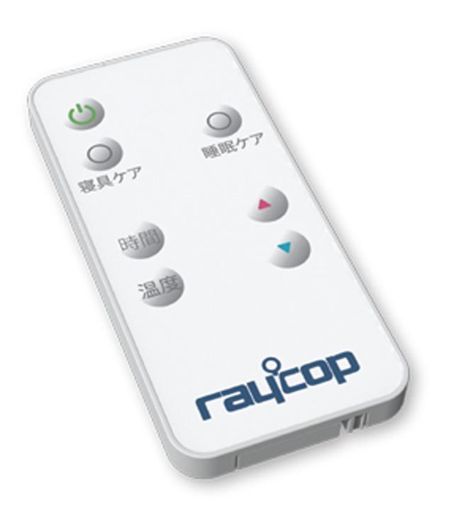 画像: リモコン付属で、起き上がらずに手元で操作可能。