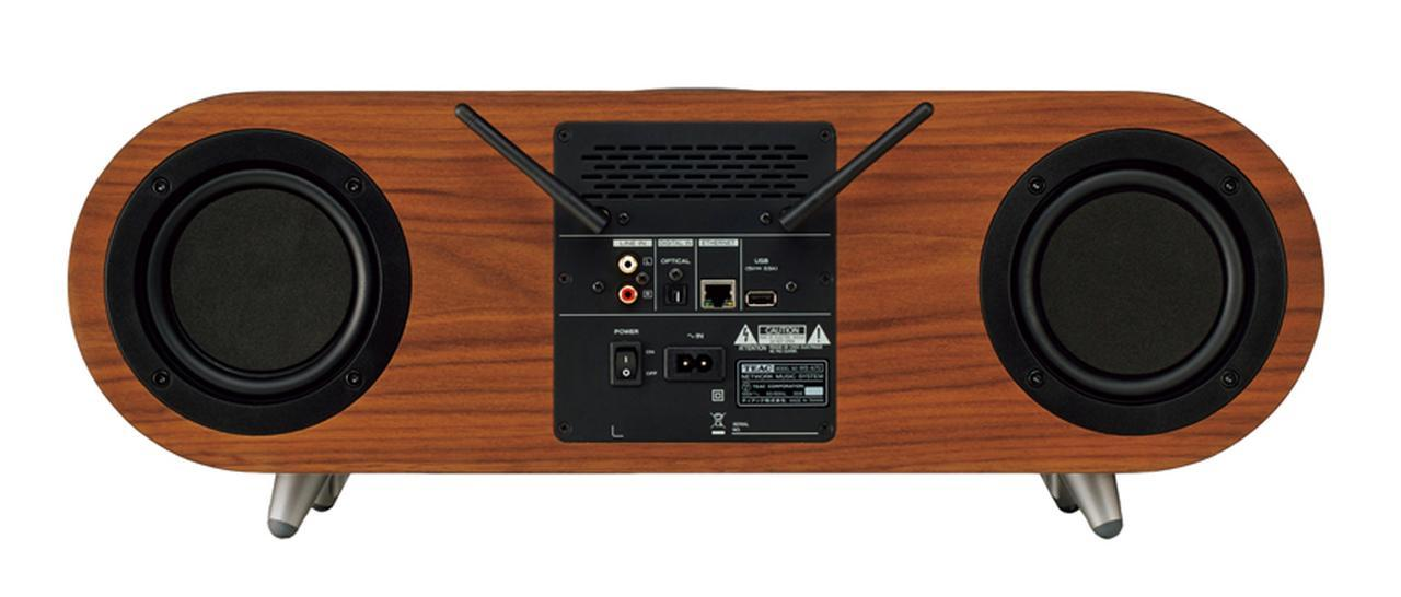画像2: ティアック NEW VINTAGE WS-A70 価格:19万9800円