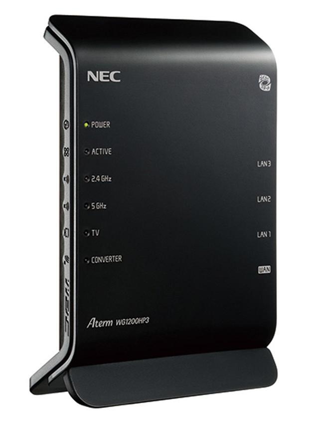 画像2: 無線LAN実効速度ナンバーワンのWi-Fiルーター。NECのフラッグシップモデルがスゴイ!