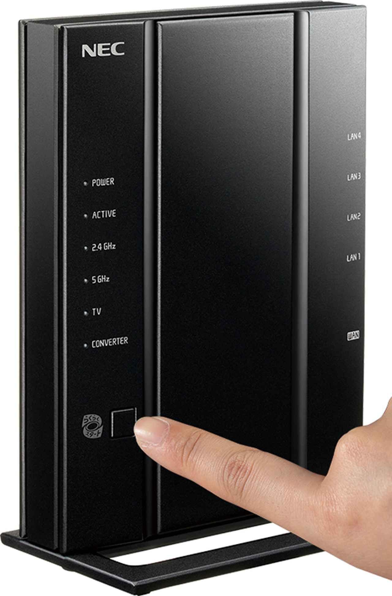 画像: ワンプッシュでWi-Fiの設定ができる「らくらくスタートボタン」は本機でも健在。WPS規格に対応した機器どうしなら、初心者でもWi-Fi環境を手間なく構築できる。