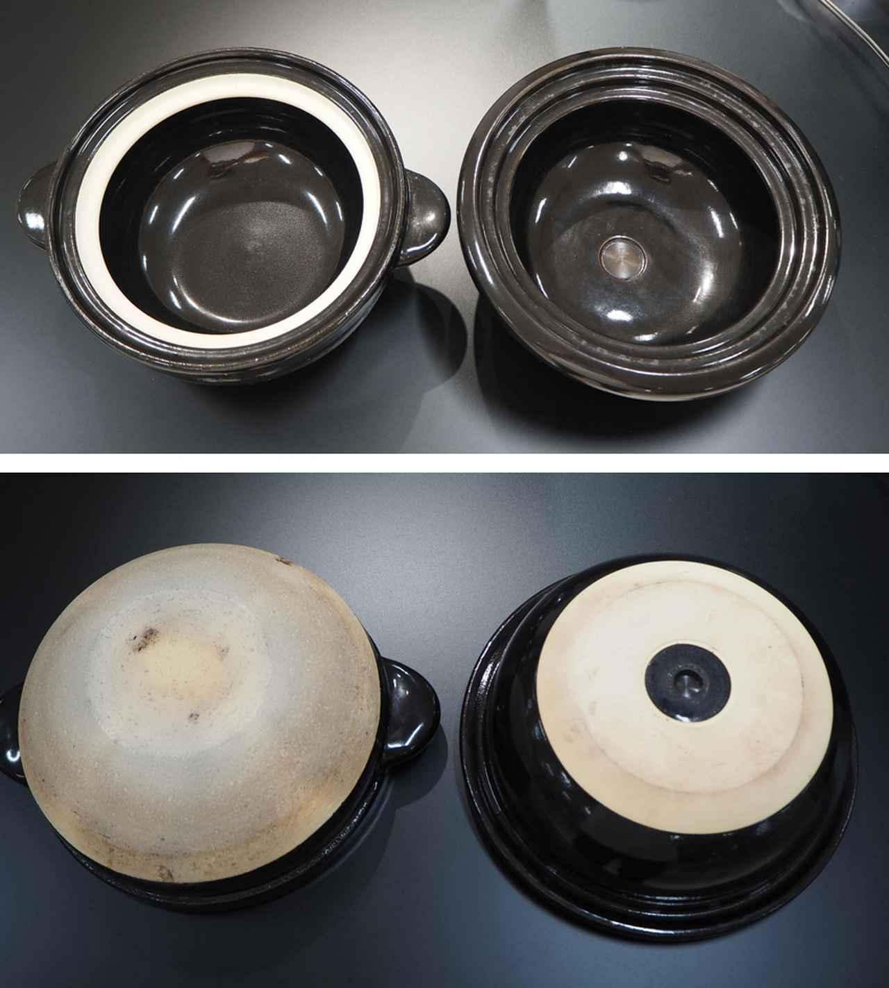 画像: 左が元祖、右が電気の土鍋。かまどさん電気の土鍋には鍋底の中央に水温センサーが組み込まれている。