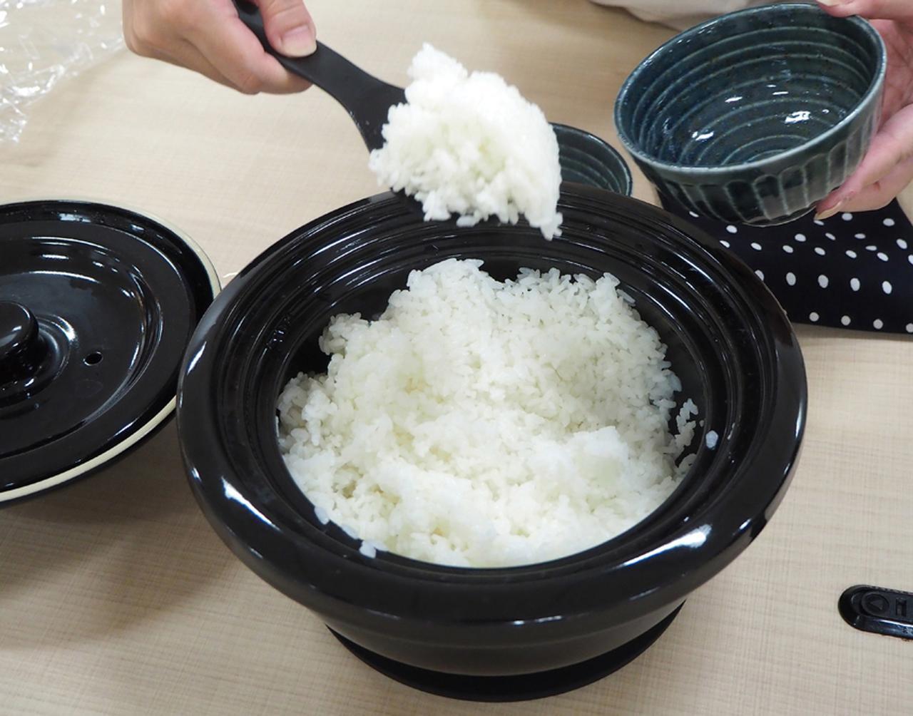画像: ボタン一つ押しておけば、吸水も含めて60分で土鍋のご飯が食べられる。