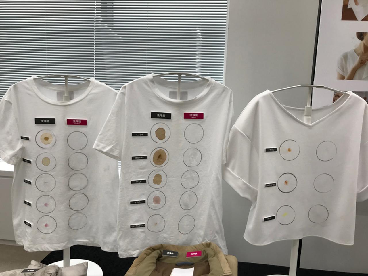 画像: シャツにある円の左列は洗浄前の汚れ。右列が洗浄後。