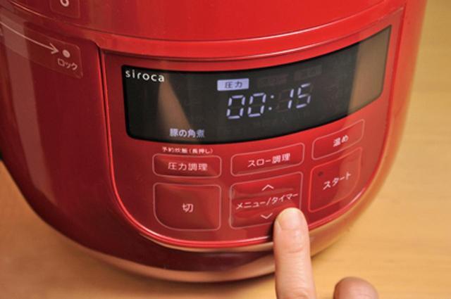 画像: 「無水」「圧力」などの調理法を選び、加熱時間を設定してスタート。調理後は自動で保温に。