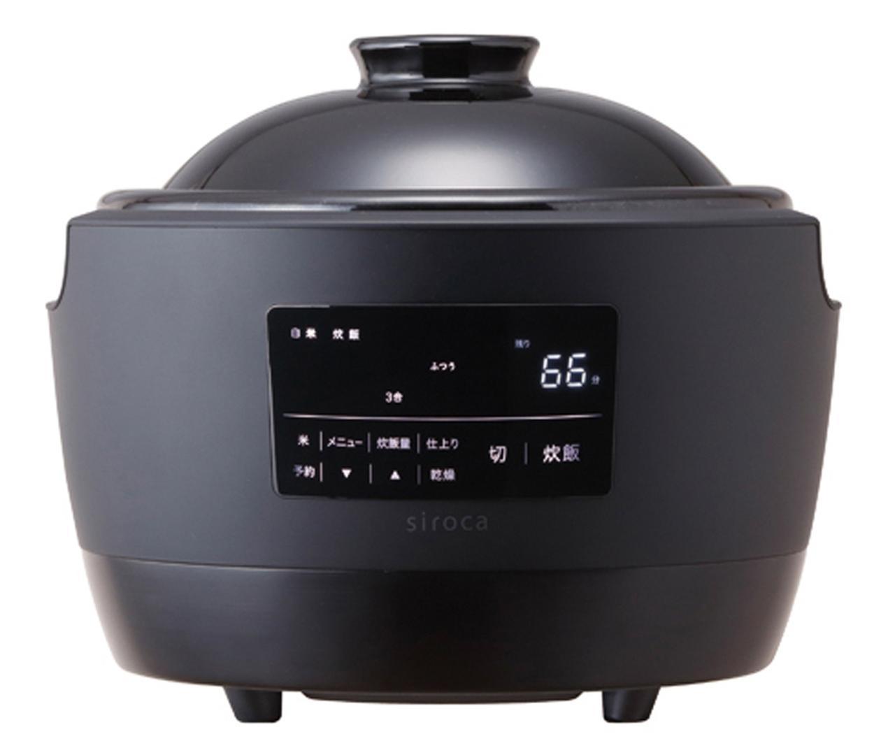 画像4: ますますパワーアップした〝スゴ腕〟IH炊飯器で極上のご飯を味わう!