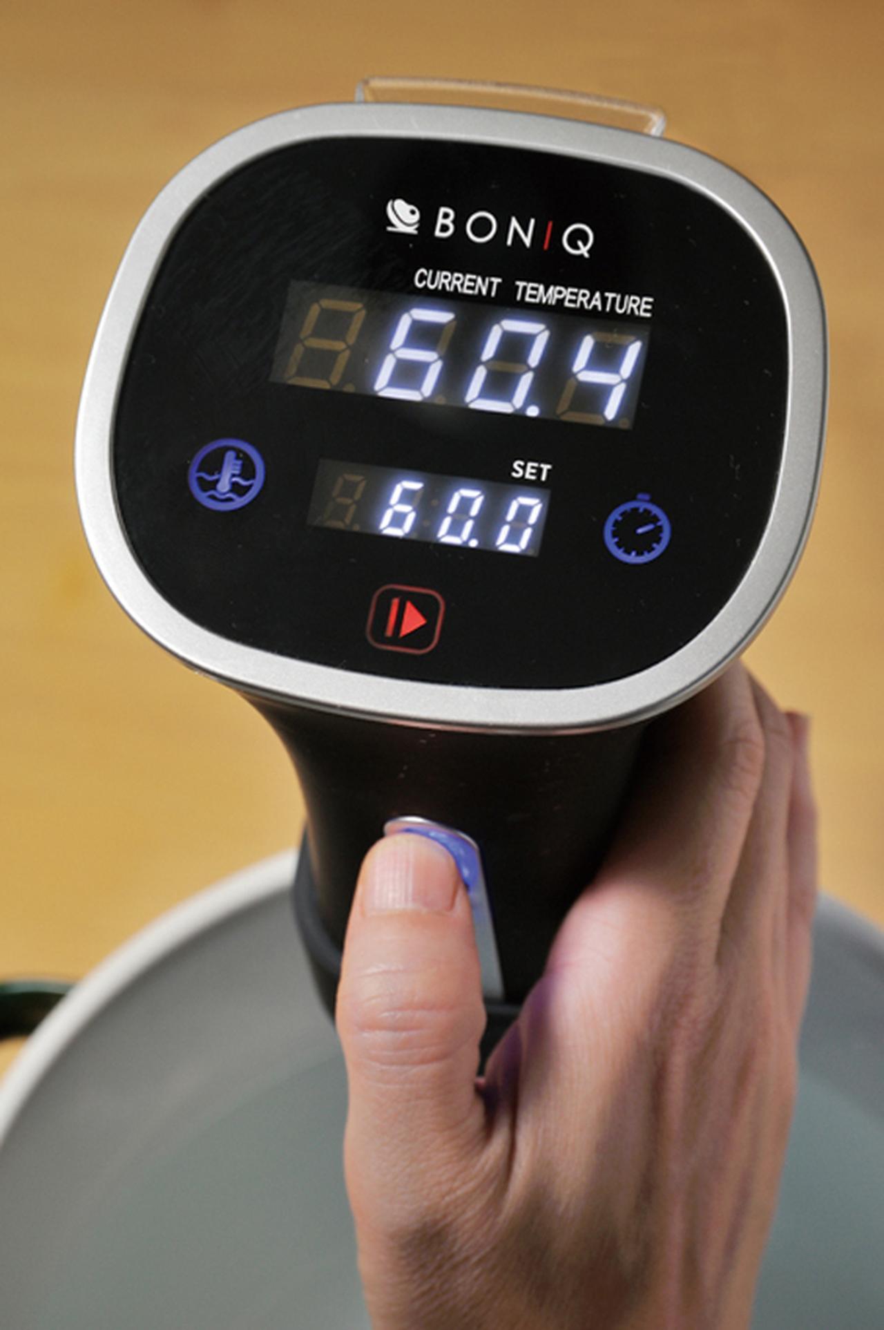 画像: 温度を60℃に設定。上の数字は、現在のお湯の温度。