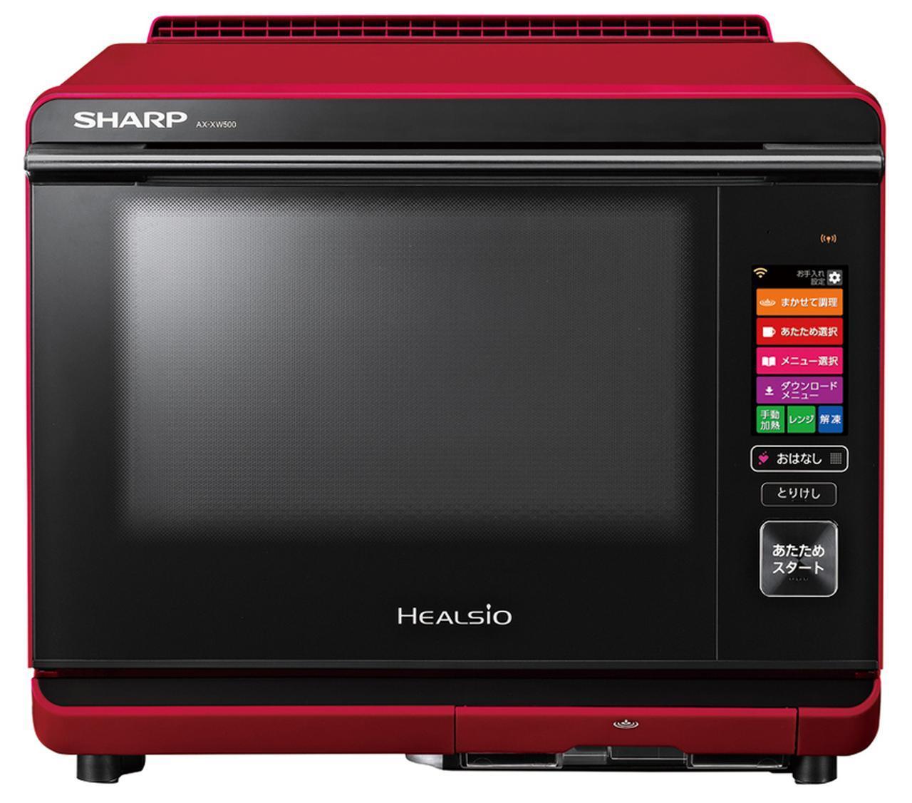 画像1: シャープ AX-XW500 実売価格例:16万8870円
