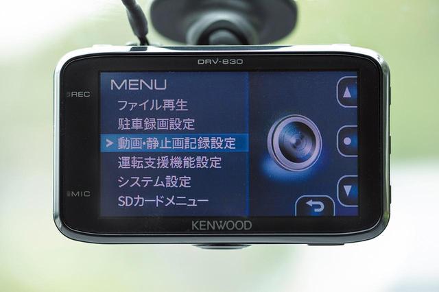 画像: メニュー画面は見やすく、側面の操作ボタンに合わせたガイドが表示されるので、操作もわかりやすい。
