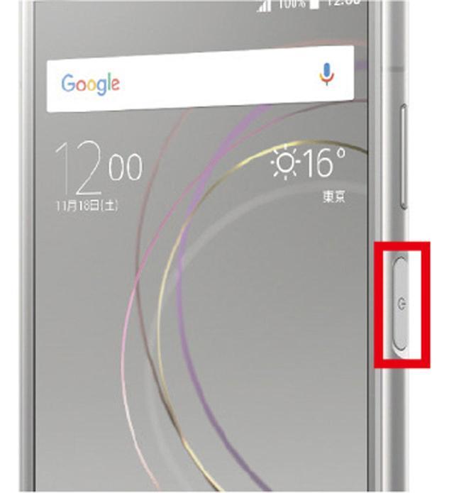 画像: Androidはサイドボタンなどでロックを解除すれば、通話画面に戻って電話を切れる。