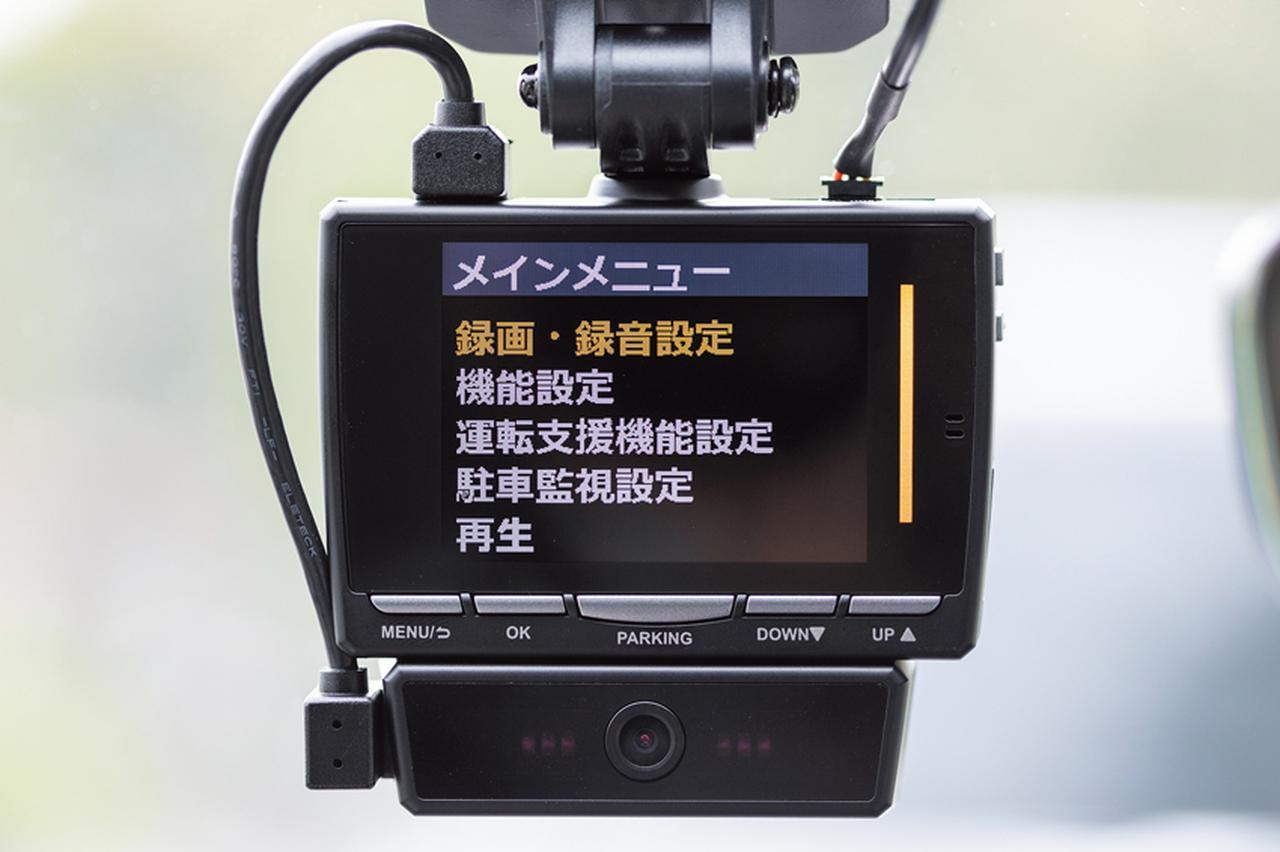 画像: 操作ボタンが画面下にあって直感的に操作できる。また、ビューワーソフトの使い勝手も優秀だった。