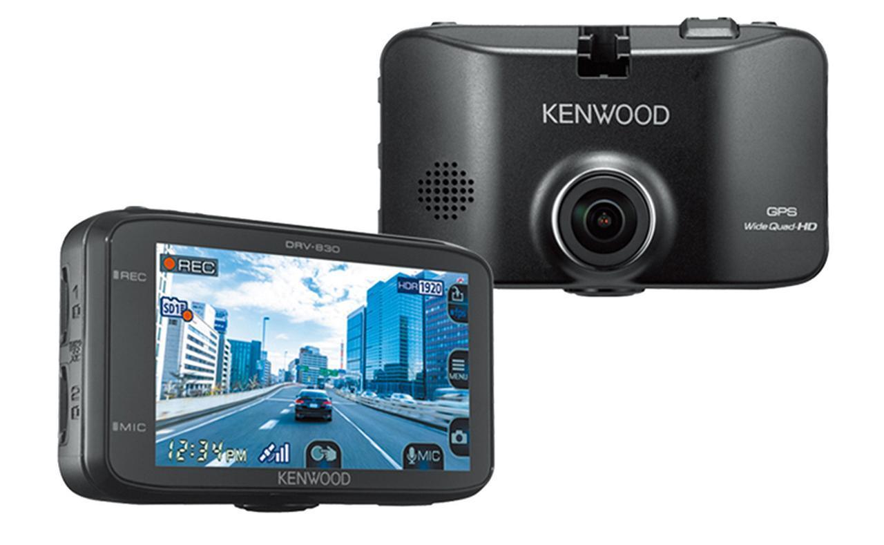 画像: ケンウッド DRV-830 実売価格例:2万4650円