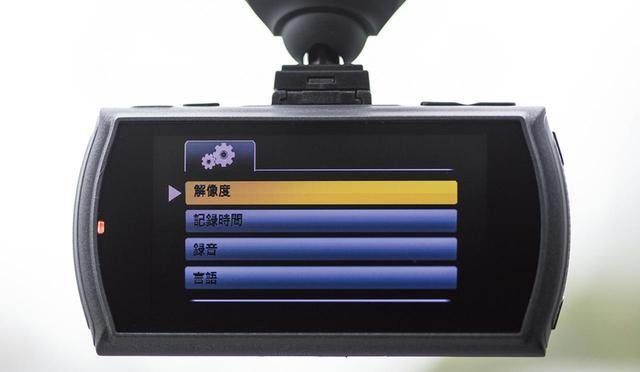 画像: メニューの階層はわかりやすく、動画を保護するのもワンタッチ。