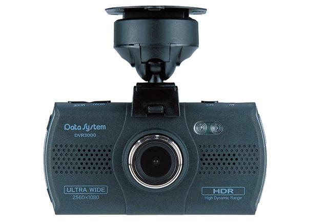 画像1: データシステム DVR3000 実売価格例:1万4980円