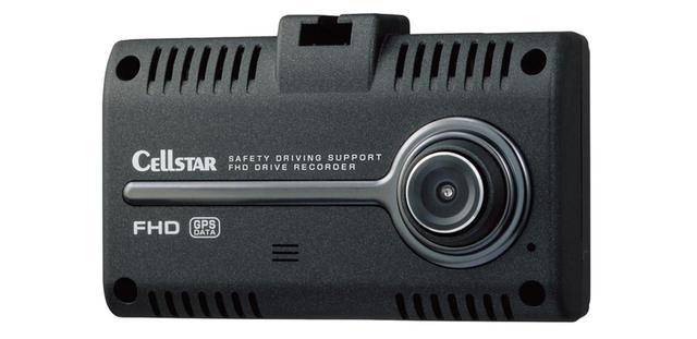 画像1: セルスター工業 CSD-750FHG 実売価格例:2万8450円