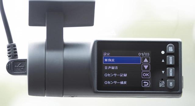 画像: 操作は画面右側のボタンで行うが、表示内容はかなり小さめで年配者にはキツイ。スマホ連係がおすすめ。
