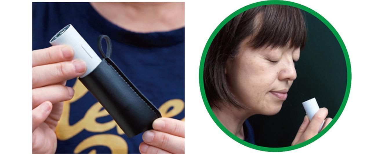 画像: 気持ちや頭を切り替えたいときに効果的。別売ケースに入れて首から下げれば、さりげなく香りが楽しめる。 ※ケースは2570円。