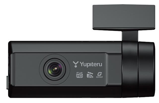 画像1: ユピテル SN-SV70c 実売価格例:2万7500円