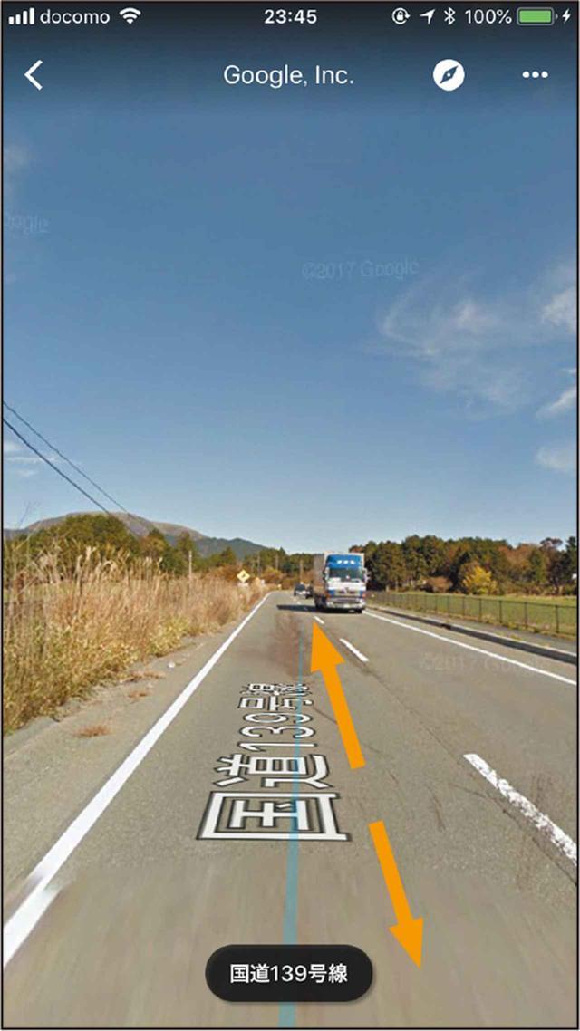 画像: 道路上に青線がある場合は、地点の移動もできる。線に沿ってスワイプしよう。