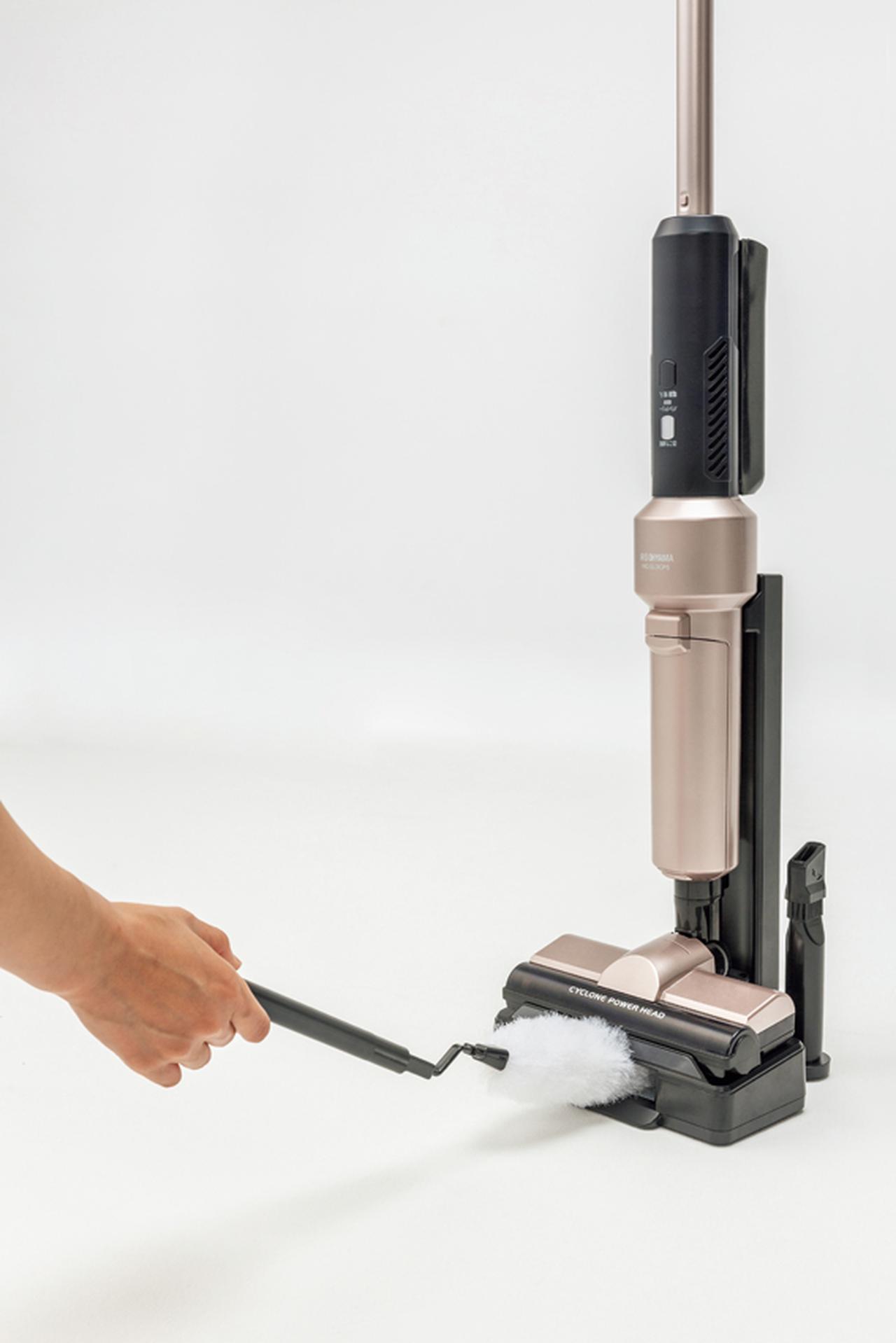 画像4: 独自構造がおもしろい オリジナル掃除機4選! 8月の「新製品」セレクション【3】