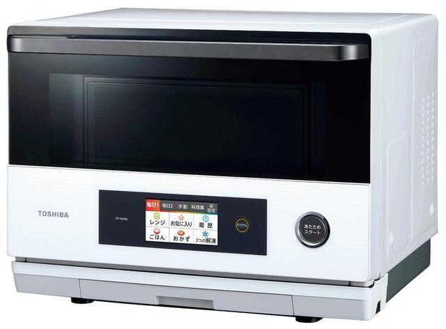 画像4: スロージューサーから炊飯器まで調理家電に注目! 8月の「新製品」セレクション【4】