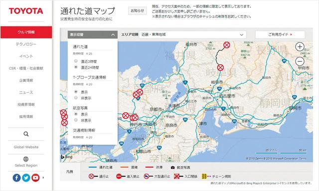 画像: 実際に走行中のクルマから寄せられたリアルな情報を基に、通れる道、通れない道を判断。災害時には、ネットで一般に公開される。