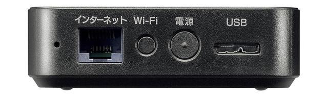 画像3: アイ・オー・データ機器 ポケドラ WFS-SR03