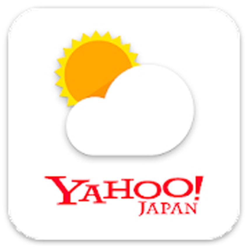 画像1: 豪雨情報、台風情報を事前に収集したいなら、このアプリ!  人気の気象アプリ5種をチェック!