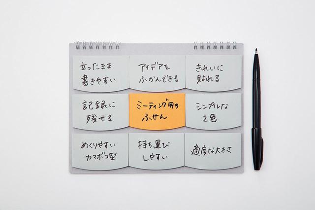 画像1: ぺんてる Kumikae-Note 標準価格:1800円(税別)