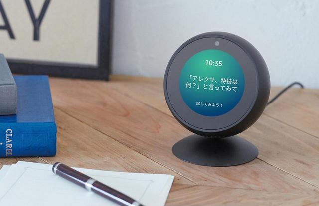 画像: 人工知能アレクサの使い方を、音だけでなく文字でもガイド。