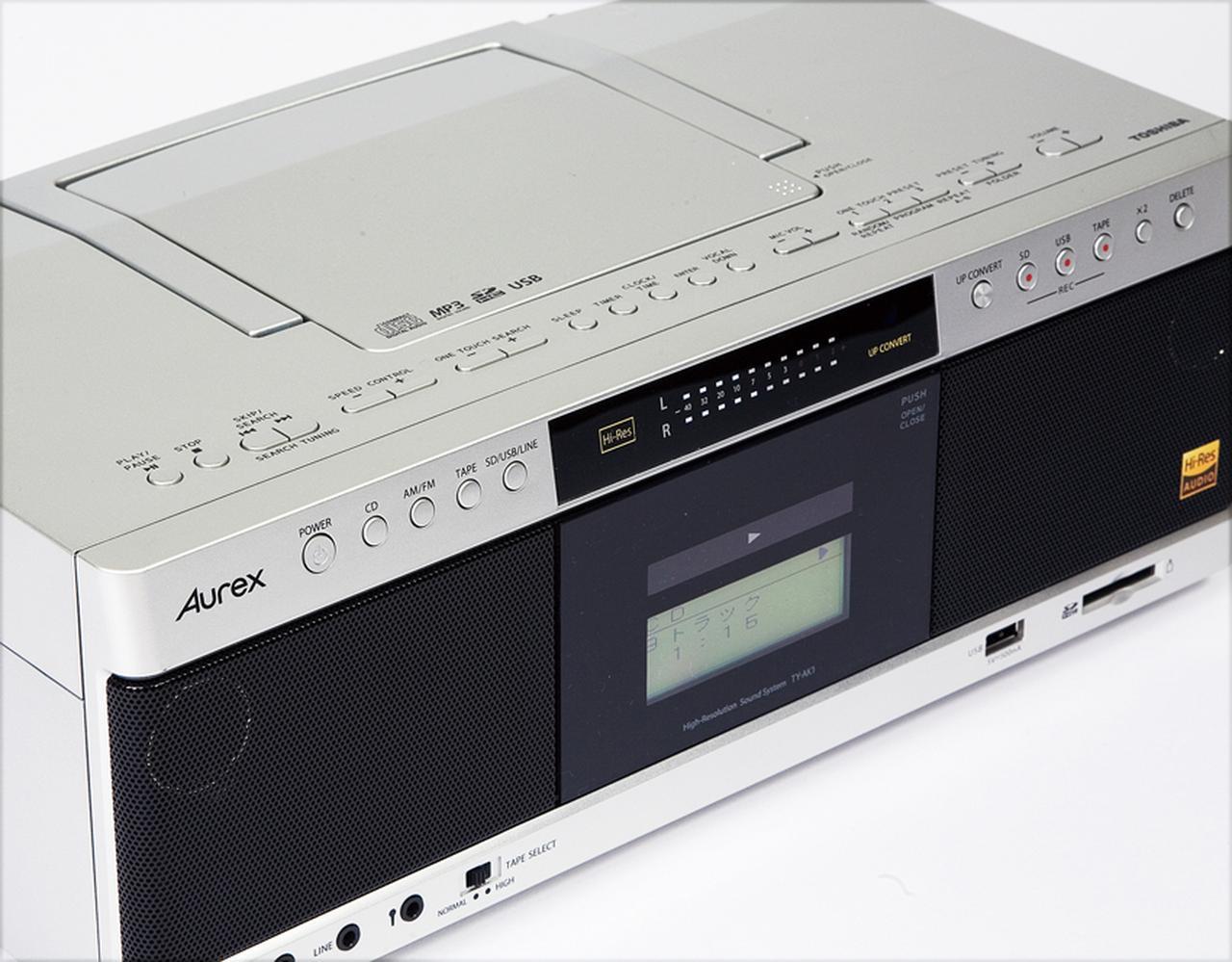 画像: オーディオ機器らしさを感じさせるシルバーの塗装。プリントされる文字も日本語ではなく、あえてアルファベットが使われている。