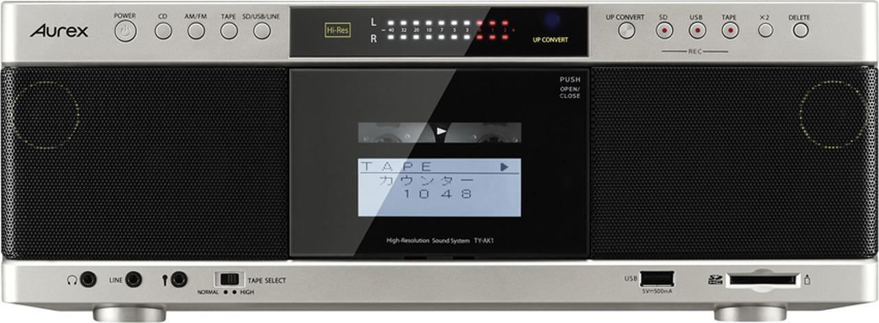 画像: 2018年3月に登場した新生Aurexの第2弾、TY-AK1。カセットテープに対応しつつ、ブルートゥースやパソコン接続などの機能を省略して、実売価格2万円台というリーズナブルさを実現した。