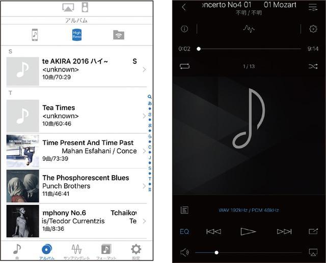 画像: 左がラディウスの「NePLAYER」、右がオンキヨーの「Onkyo HF Player」の画面。Android版は「Playストア」で入手できる。