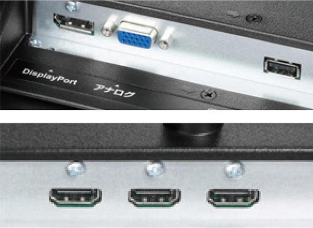 画像: HDRに対応した4Kモニター。HDMI×3、Display Portなど、豊富な入力端子を備える。HDCP2.2にも対応する。