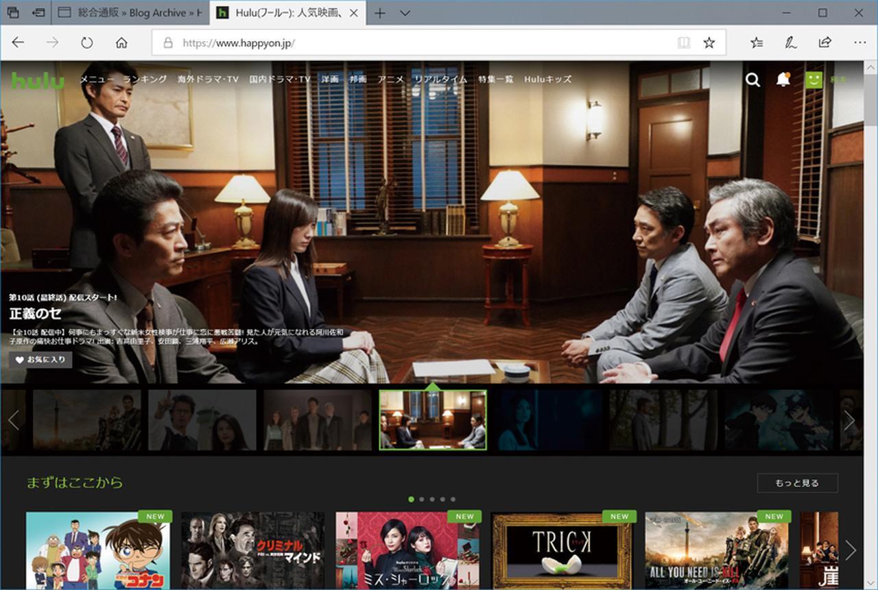 画像: Hulu 国内各局が作ったドラマが豊富