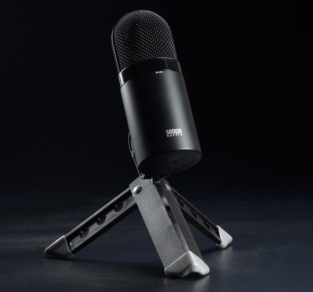 画像: Lightningケーブルで高音質に録音できる。