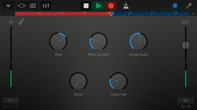 画像: 音楽制作アプリの「GarageBand」は、録音用としても高機能だ。