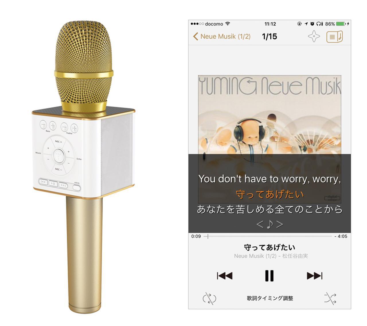 画像: 手持ちの楽曲も「CDレコ」アプリを使えば、歌詞データの表示が可能だ。ライブ前の練習などに最適だろう。