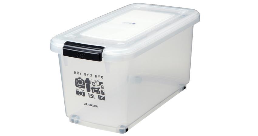画像: 容量15リットル、シリコーンゴムのパッキンでしっかり密閉できる。乾燥剤が付属するが、定期的に交換し、防カビ剤も併用するといい。