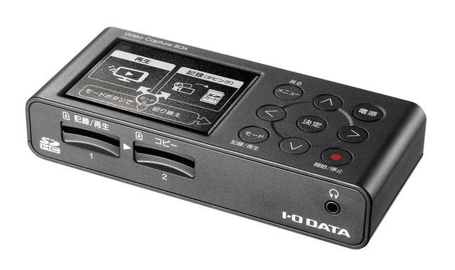 画像: パソコンを使わずにSDメモリーカードなどに映像を取り込めるビデオキャプチャーボックス。パソコンが苦手な人でも手軽に使える。