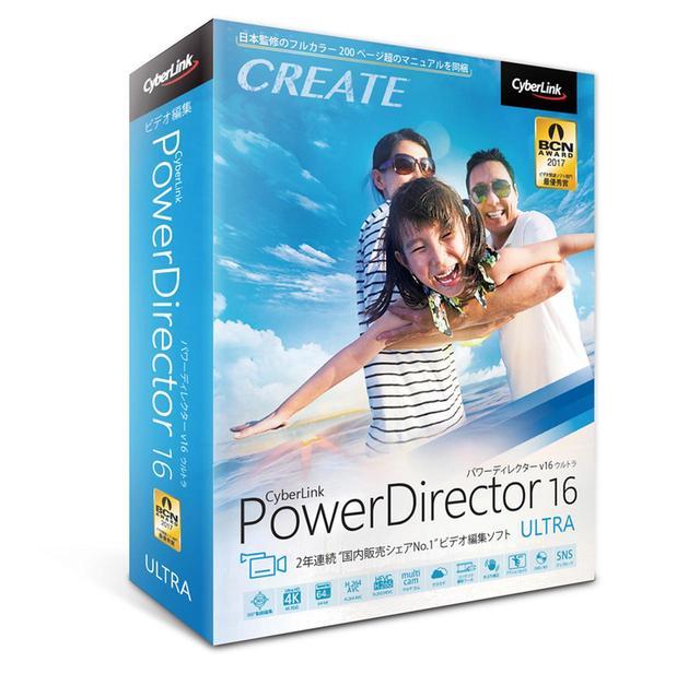 画像: ●対応OS/Windows7以降 ●CPU/Intel Core iシリーズまたはAMD PhenomⅡ以上推奨 ●メモリー/6GB以上推奨 ●HDD/7GB以上の空き