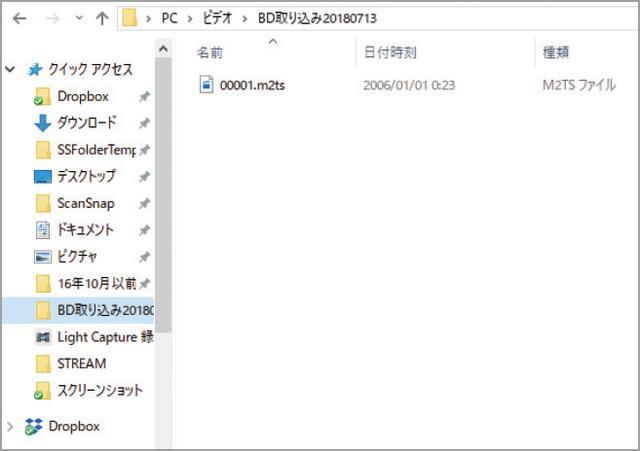 画像: パソコンの「ビデオ」フォルダーにコピーされた。必要に応じ、外付けHDDにコピーしておこう。