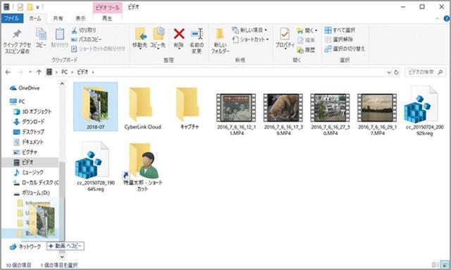 画像: パソコンの内蔵HDDから外付けHDDへコピーし、これをバックアップ保存用とする。