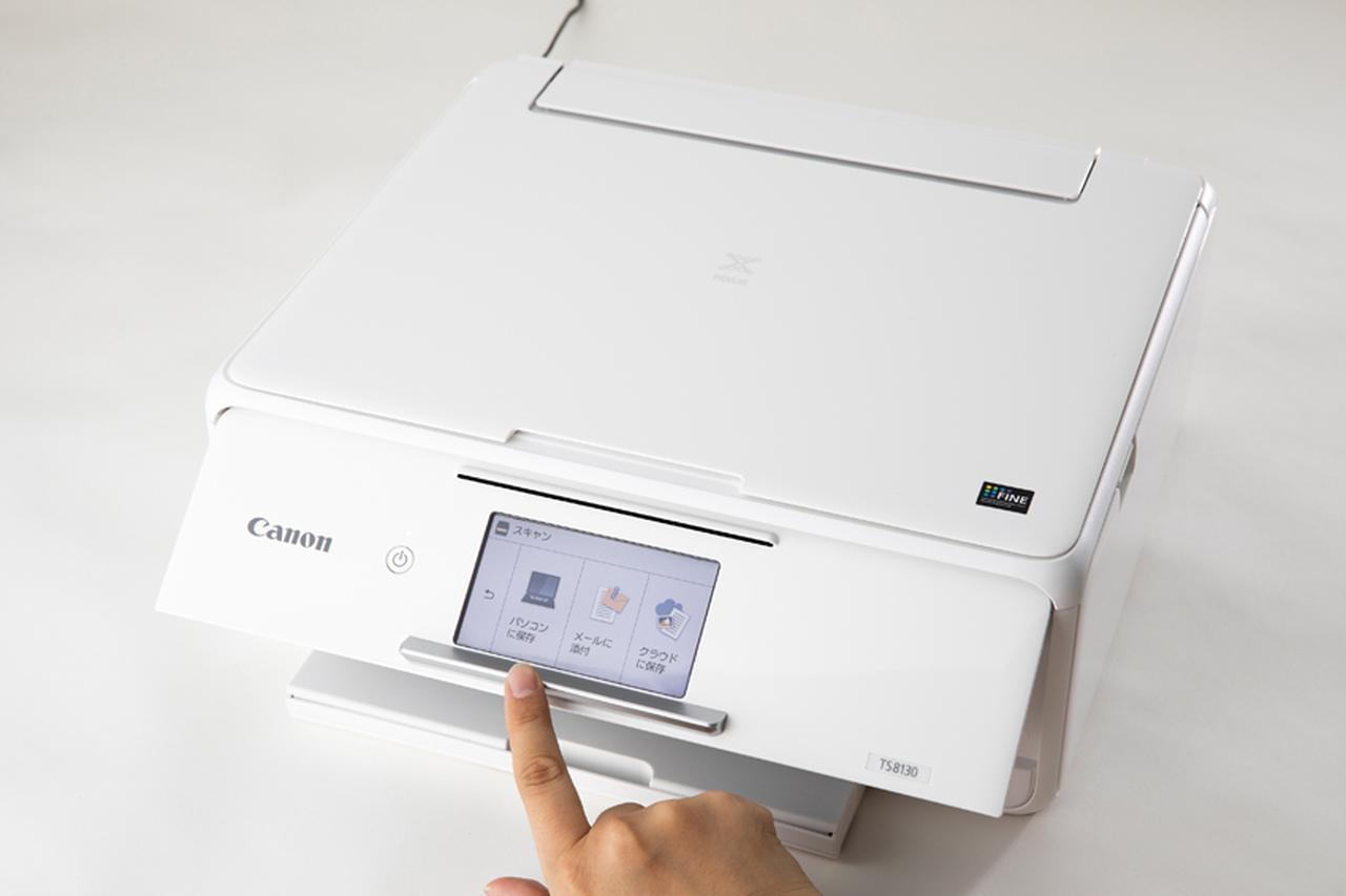 画像: スキャン前にパソコンとLANで接続しておき、タッチパネルで「スキャン」をタッチしてスキャンする。